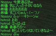 c0022801_1402377.jpg