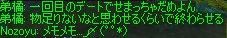 c0022801_1424891.jpg