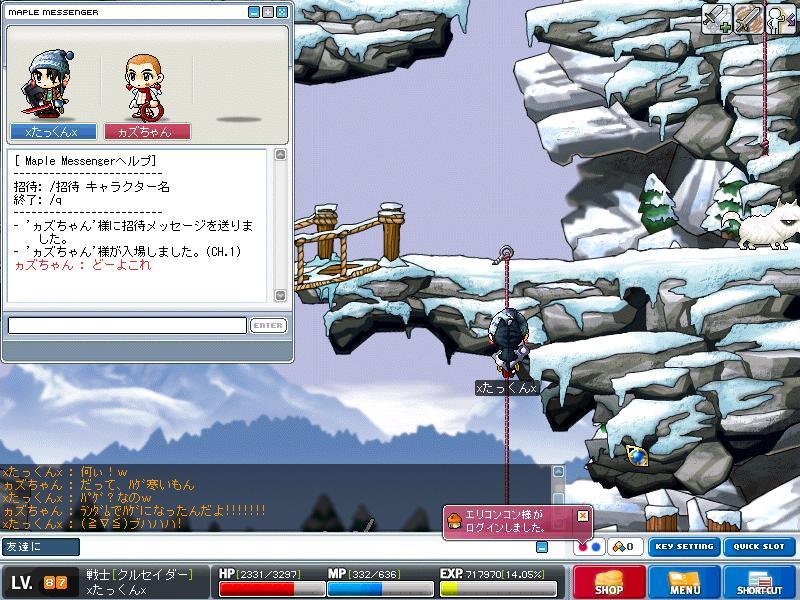 c0020855_10245226.jpg