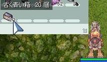 c0039995_8173876.jpg