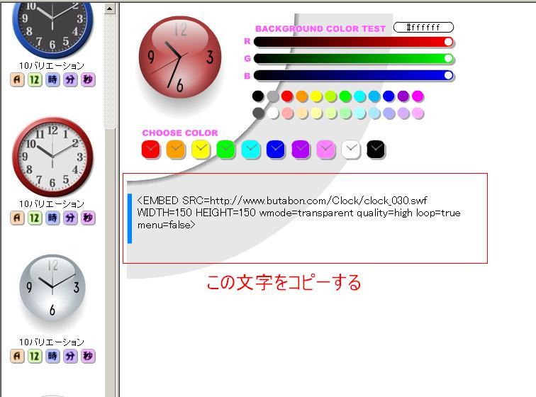 c0032250_10372594.jpg