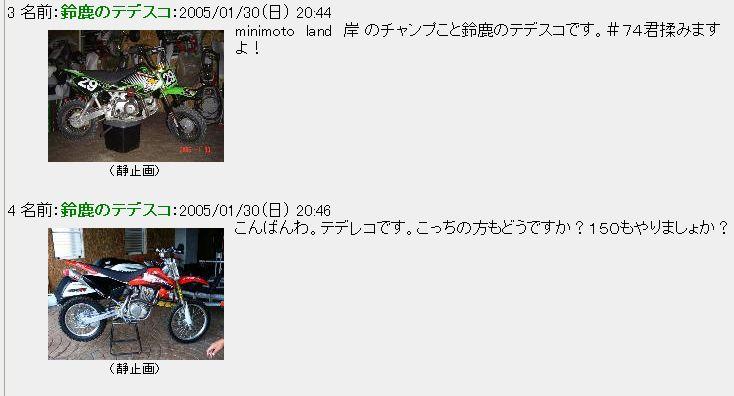 c0035980_2032307.jpg