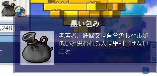 c0038384_2114593.jpg