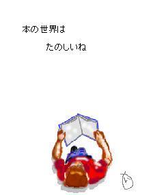 c0024930_15485858.jpg
