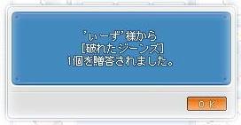c0040656_19252647.jpg