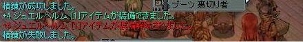 c0039995_13311961.jpg
