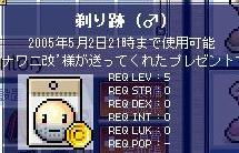 c0033919_15434148.jpg