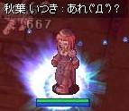 c0046076_134778.jpg