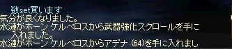 c0048437_18482199.jpg