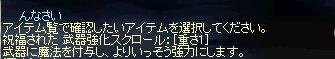 c0048437_18492882.jpg
