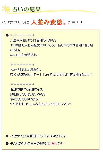 a0023054_2305241.jpg