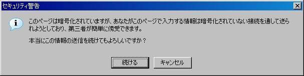 c0023354_2242522.jpg
