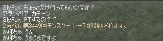 c0010618_6274086.jpg