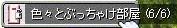 c0038729_1454369.jpg