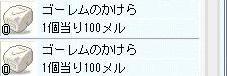 c0004253_1951282.jpg