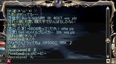c0048437_18204748.jpg