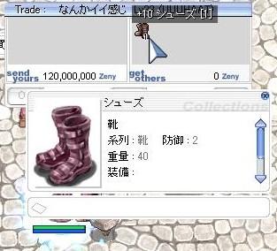 c0046076_3343049.jpg