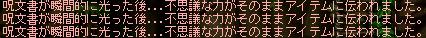 c0027108_198215.jpg