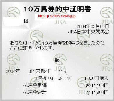 c0055281_12153773.jpg