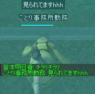 c0004808_1283713.jpg