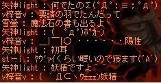 c0033919_1434311.jpg