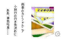 c0024930_15354360.jpg