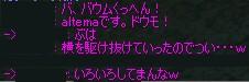 a0030061_15401055.jpg