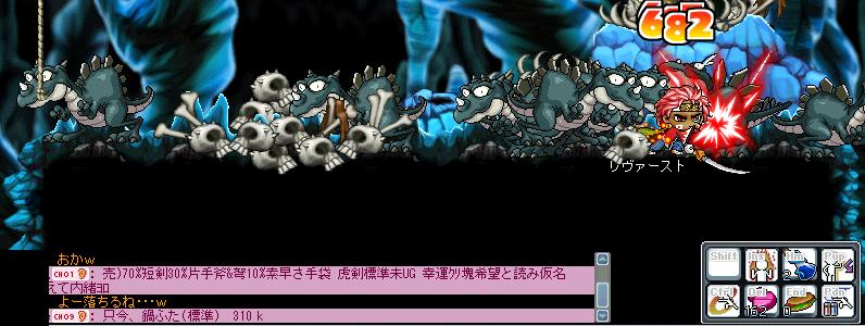 c0027108_21232783.jpg