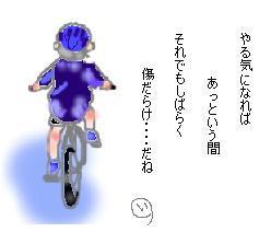 c0024930_14404492.jpg
