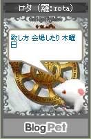 a0007939_223227.jpg
