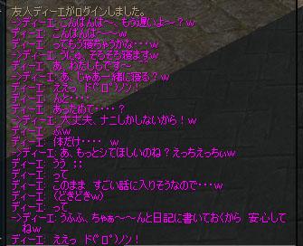 c0052058_123485.jpg