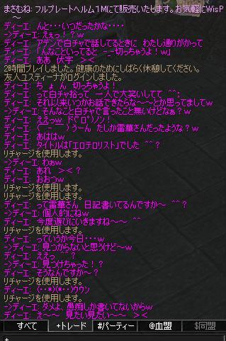 c0052058_131441.jpg