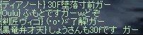 c0011186_18465030.jpg