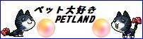 c0038892_7333260.jpg