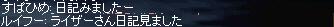 c0026995_155628100.jpg