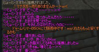 c0056384_14154778.jpg