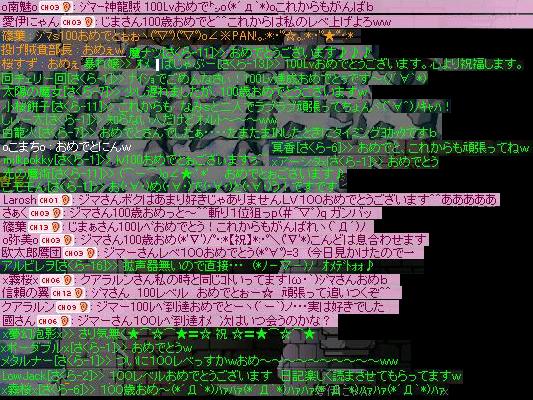 c0042566_2230236.jpg