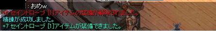 c0039995_154840.jpg