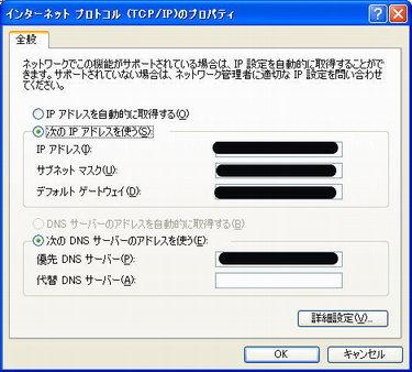 a0030830_22472632.jpg