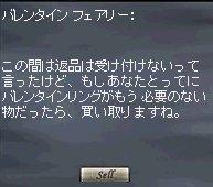 c0020960_311530.jpg