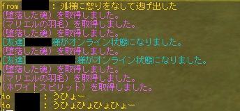 c0024454_19451411.jpg