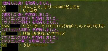 c0024454_1945650.jpg