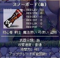 c0017977_10463763.jpg