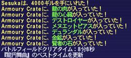 a0007523_1021280.jpg