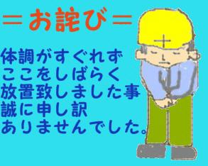 a0030248_1018325.jpg