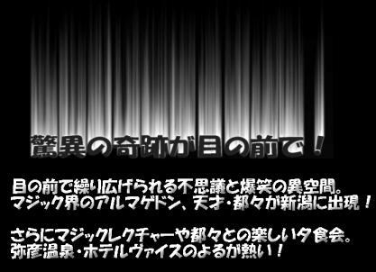 c0038591_20292156.jpg