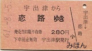 c0018669_20203659.jpg