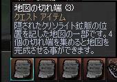 c0056384_16123582.jpg
