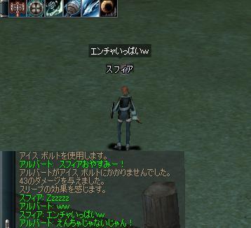c0056384_4102567.jpg