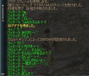 c0056384_49077.jpg
